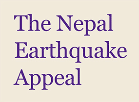 The Nepal Earthquake Appeal